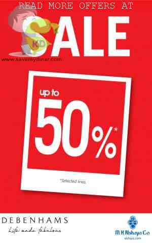 Debenhams_UAE_Sale