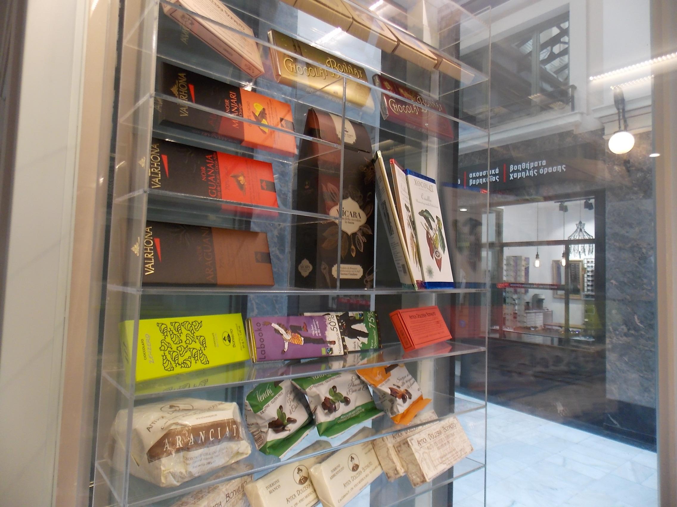 Chocotopia: 'Η αλλιώς η καλύτερη σοκολατερί της Αθήνας