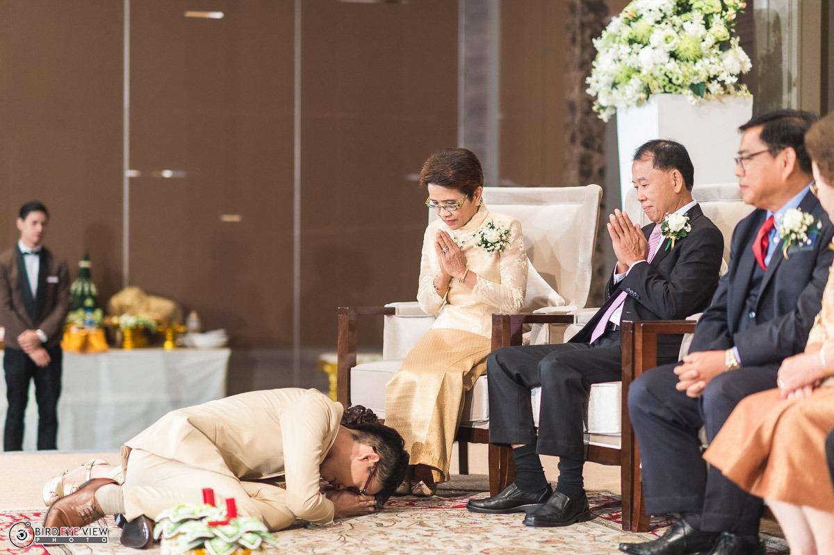 wedding_at_berkeley_hotel057