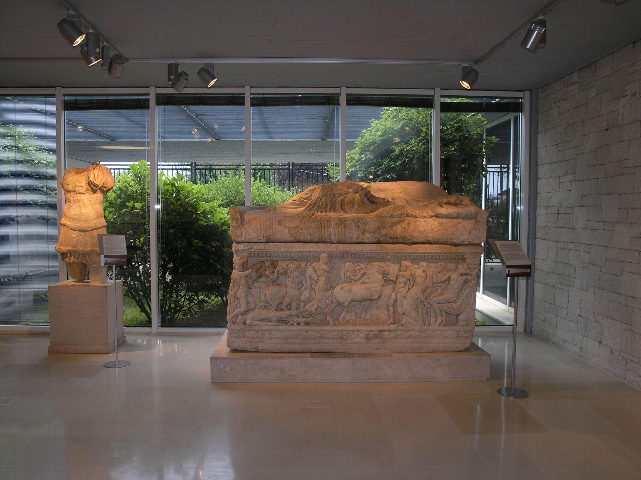 Μουσείο Ιωαννίνων