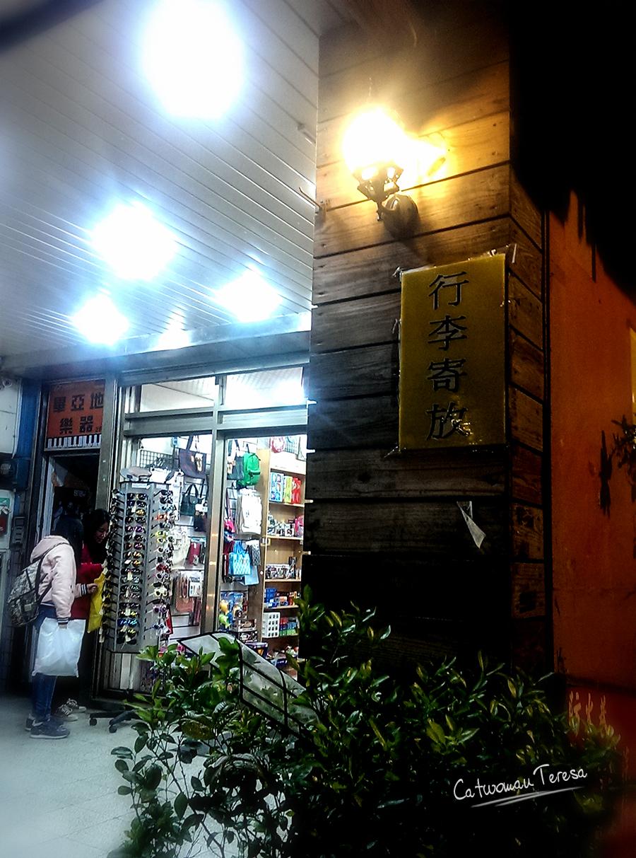 瑞芳-bookstore03