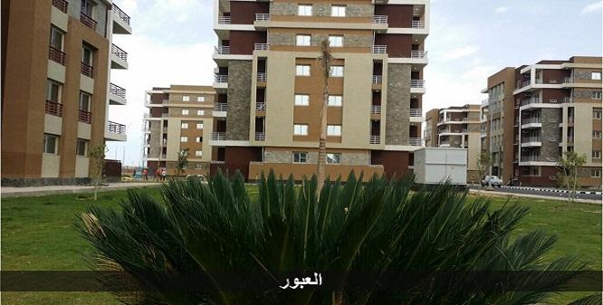 """الإعلان عن طرح المرحلة الثالثة من مشروع جنة """"دار مصر سابقاً""""..وتفاصيل حجز الوحدات الجديدة 14 1/10/2018 - 7:15 م"""
