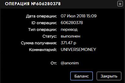 HYIP-CHECK.RU - Мониторинг HYIP Проектов. РЕФБЕК 50% Screen_Shot_20180707152843