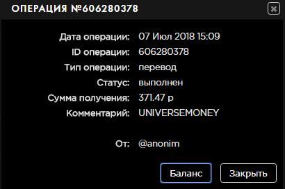 Screen_Shot_20180707152843.jpg