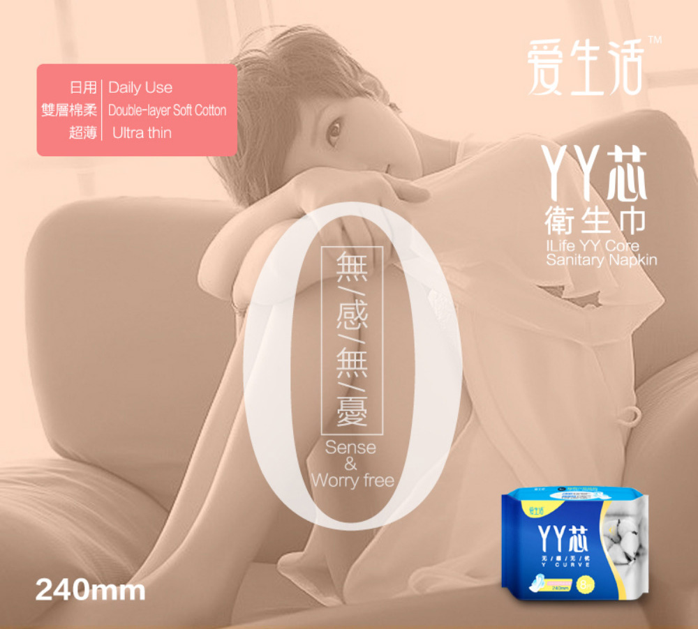 YY_8_YY_Core_Sanitary_Napkin_Daily_Use_8_Pieces_Page_1_Image_0001