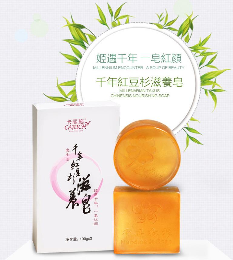 100g_2_Millenarian_Taxus_Chinensis_Nourishing_Soap_Page_17_Image_0001