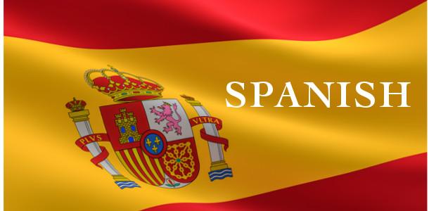 Spanish Fiesta - 2