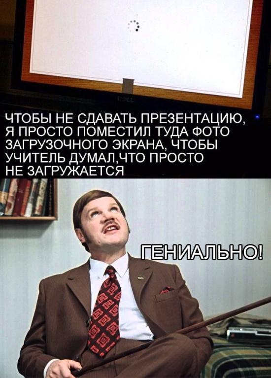 1539036527_drunkcow_net_foto_prikoly_15