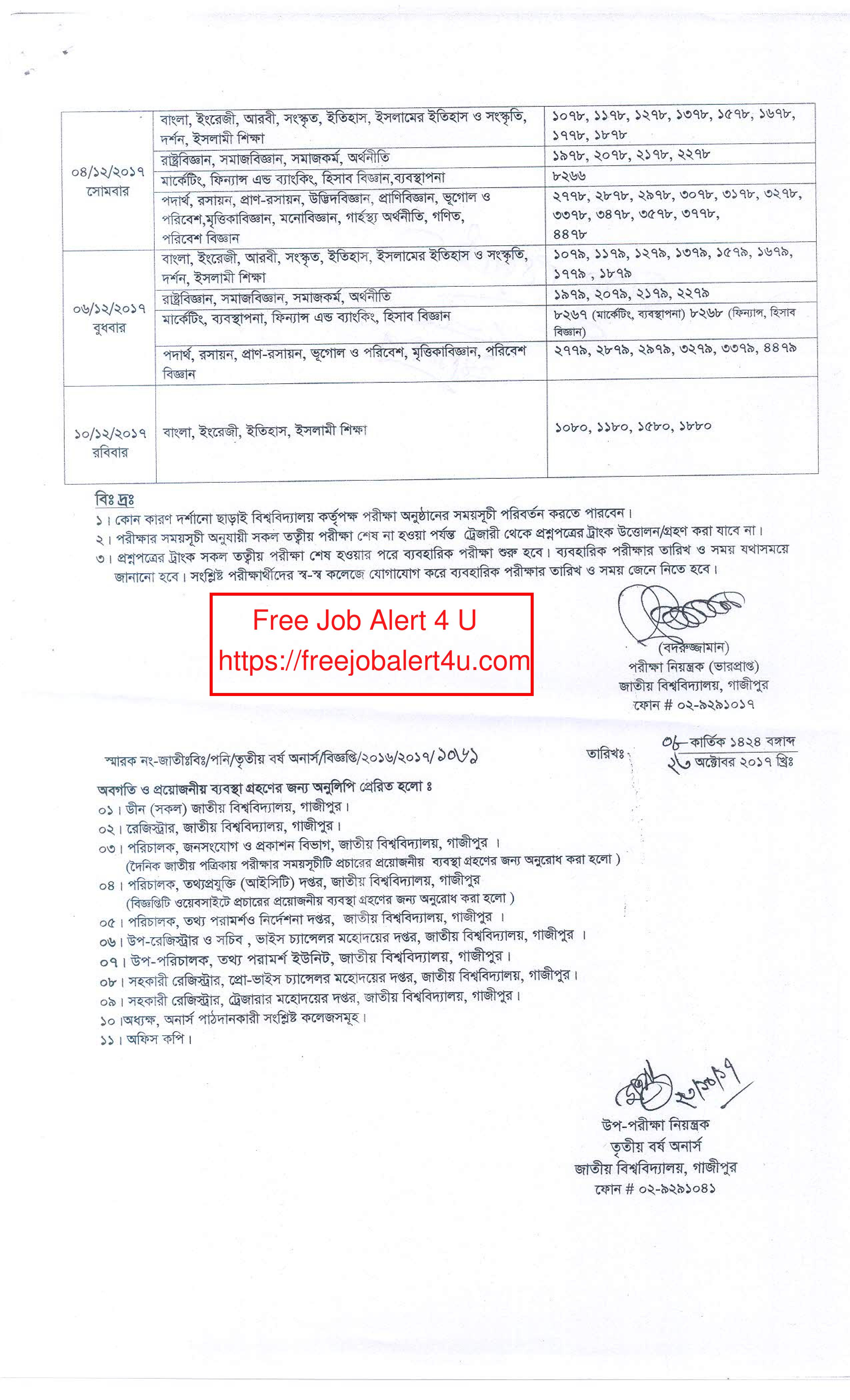 nu_honours_3rd_year_special_exam_routine_2017 02