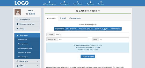 Скрипт для хостинга на ucoz хостинг майнкрафт no ip