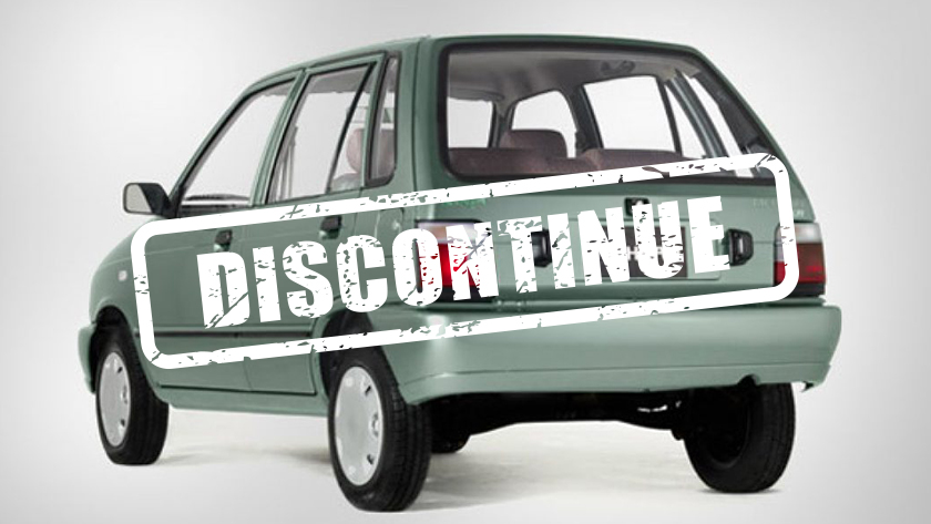 mehran discontinued
