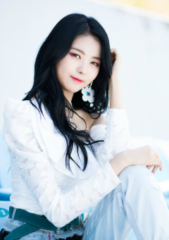 Park Hyo Rin