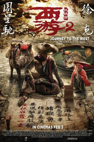 Journey to the West Demon Chapter (2017) 1080p WEB-DL DD5.1 H264-TAiCHi
