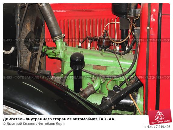 [Pilt: dvigatel_vnutrennego_sgoraniya_avtomobil...review.jpg]