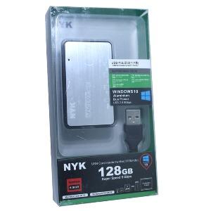 CARD READER NYK V2 08