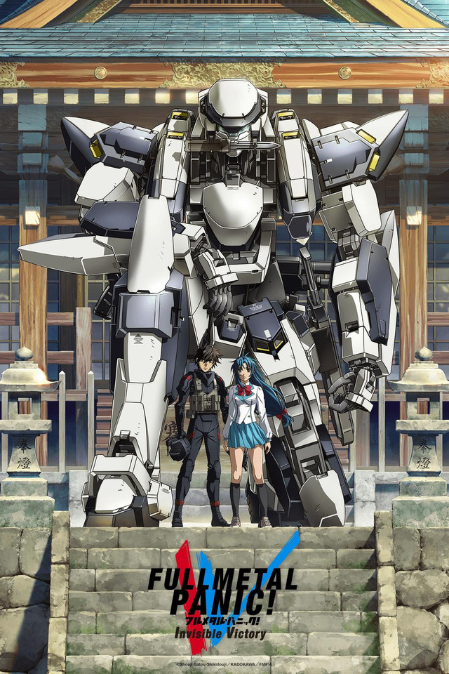 أنمي Full Metal Panic! Invisible Victory مترجم