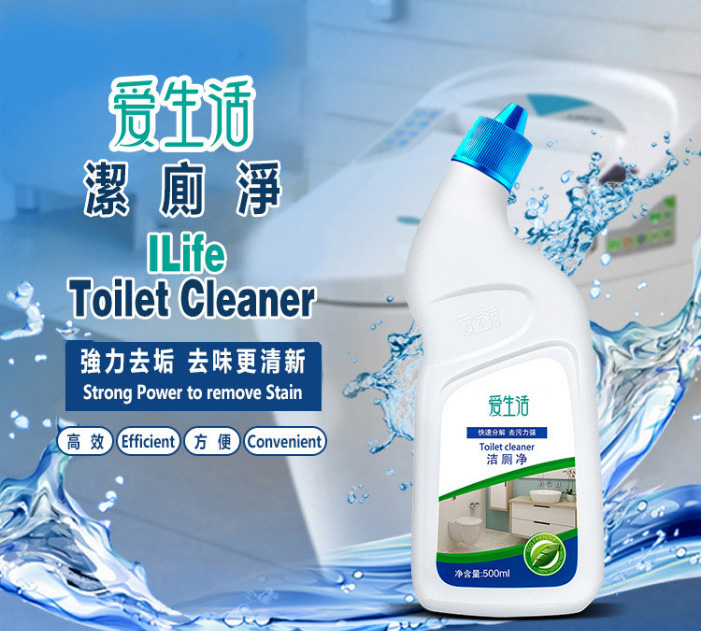 i_Life_Toilet_Cleaner_Page_1_Image_0001