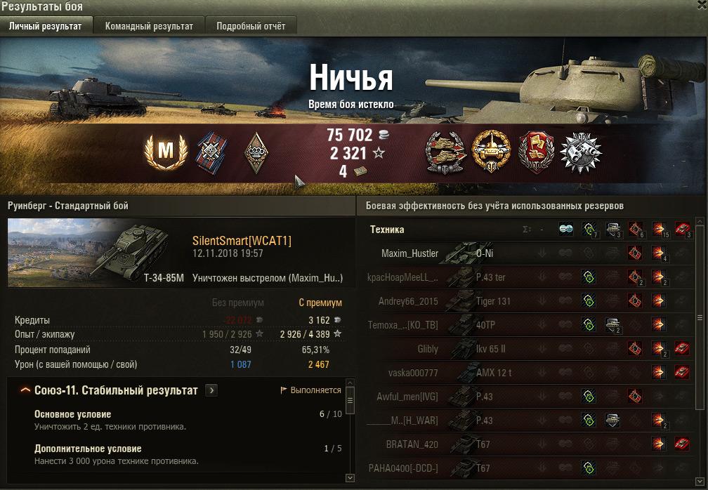 T-34-85-M-res-1.jpg