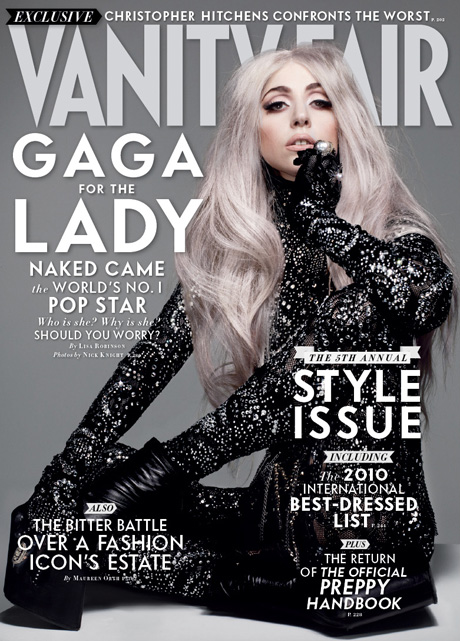 vf_lady_gaga_cover_alt_version2.jpg
