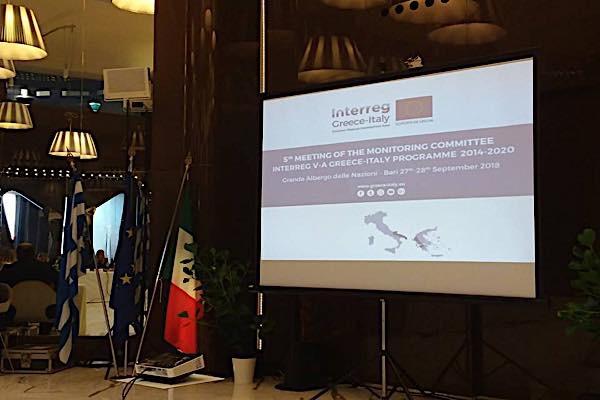 Νέα έργα που εντάσσονται στο πρόγραμμα Interreg