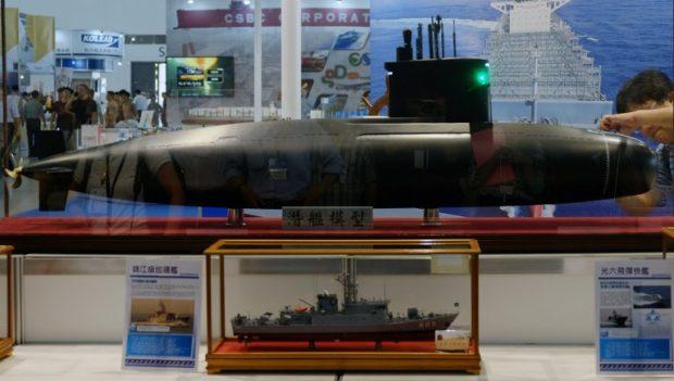Taiwan_Submarine_model