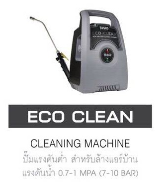 ECO_CLEAN_1