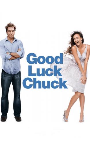 წარმატებები, ჩაკ! / Good Luck Chuck