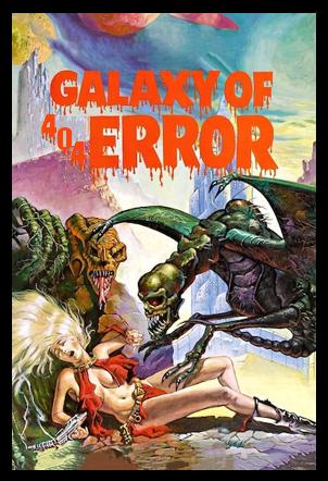 galaxyof404error