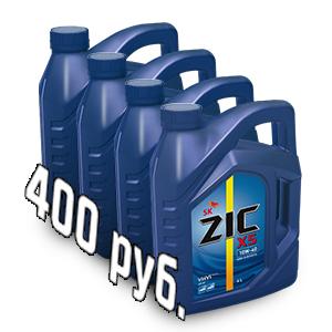 ZIC X5 10W-40 (SN) (п/синт.) 4л   АКЦИЯ (4L х 4)