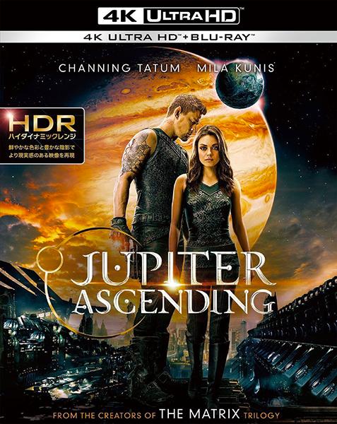 Jupiter Ascending (2015) 2160p BluRay 4K REMUX HEVC DTS-HD MA TrueHD 7.1 Atmos-tenzin