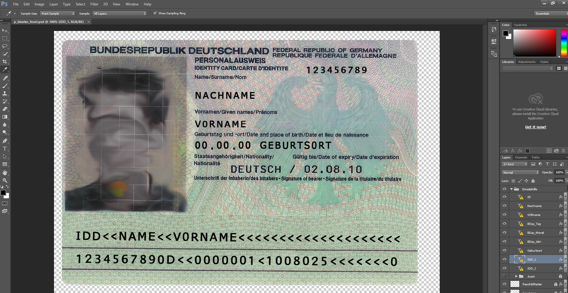 Germany ID Card PSD template