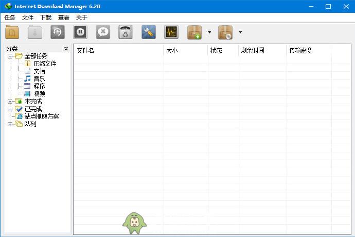 号称windows平台最佳下载利器:Internet Download Manager(IDM)6.30.6正式版-吐槽福利