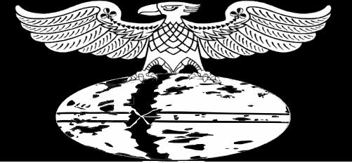 Order of Mörder [4/7] (Reclutando) The_order_of_morder