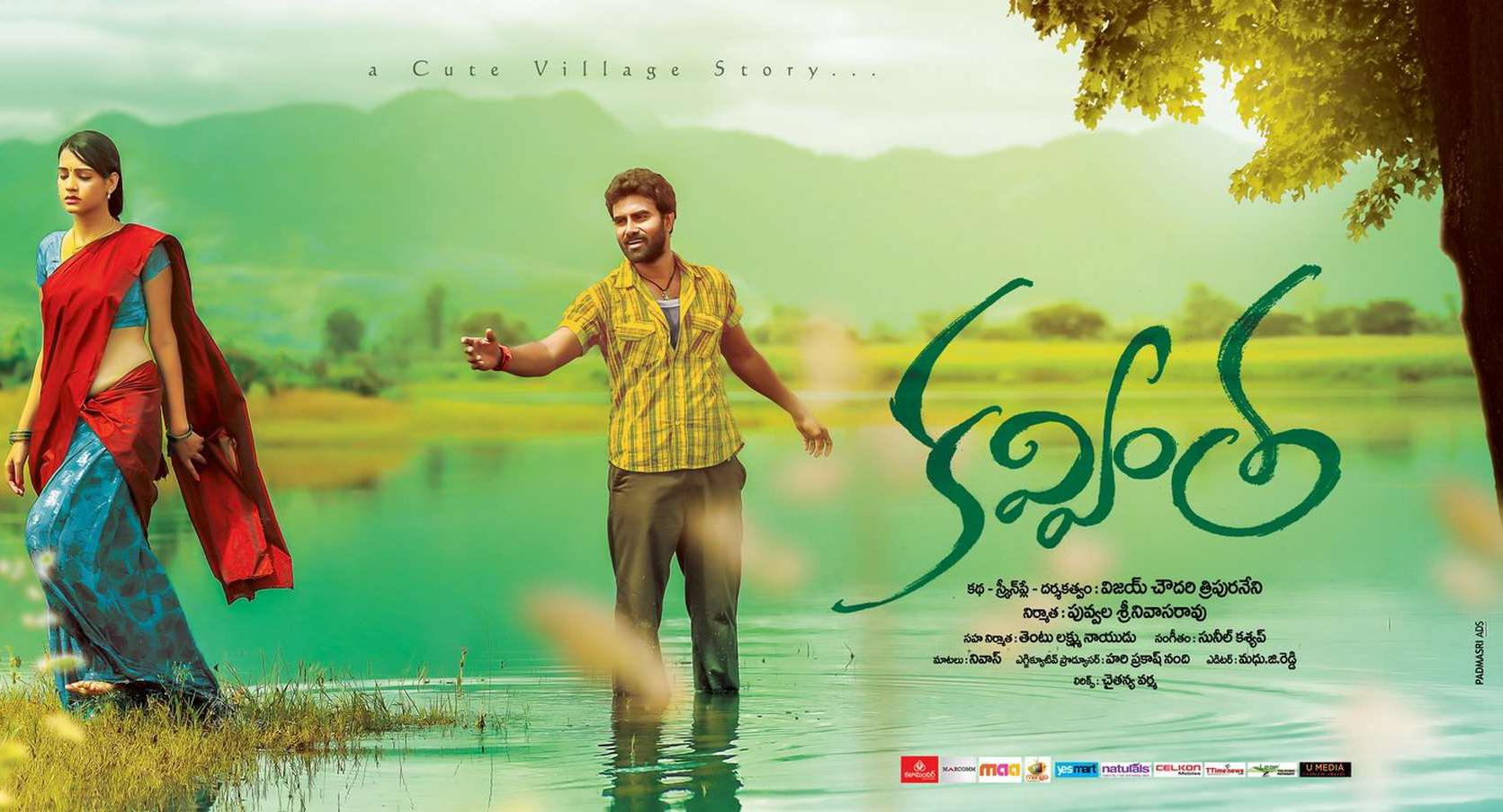 Tamil Movie Hindi Dubbed Free Download