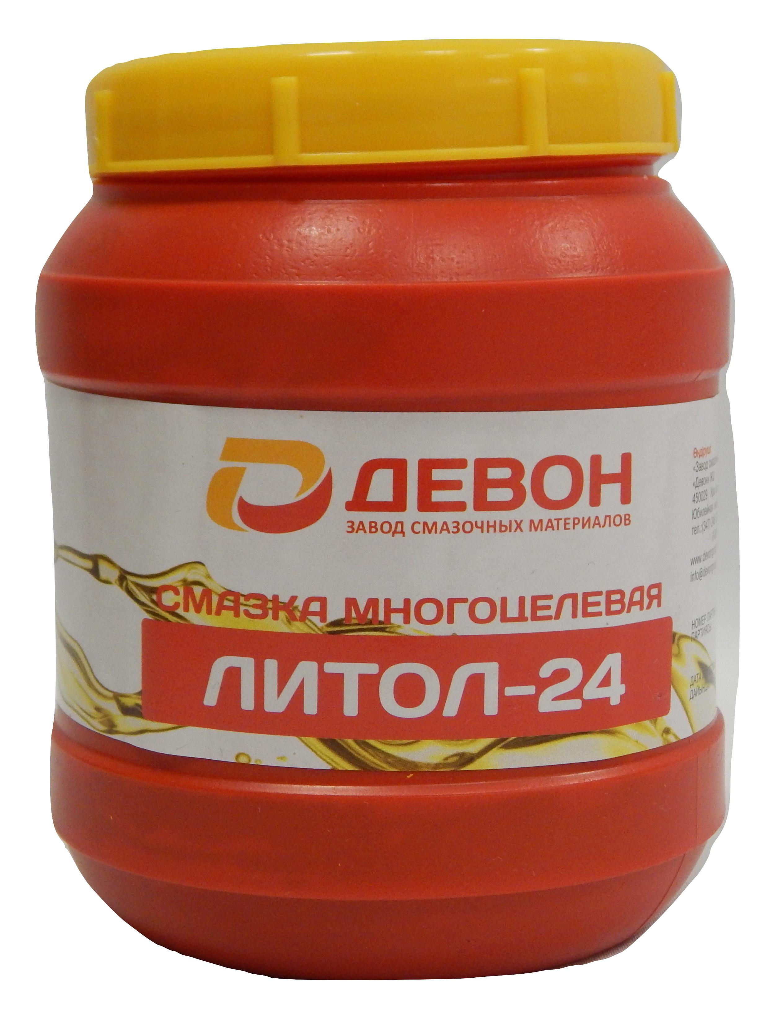 Литол-24 Девон 800 гр.