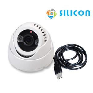 CAMERA CCTV SILICON 002