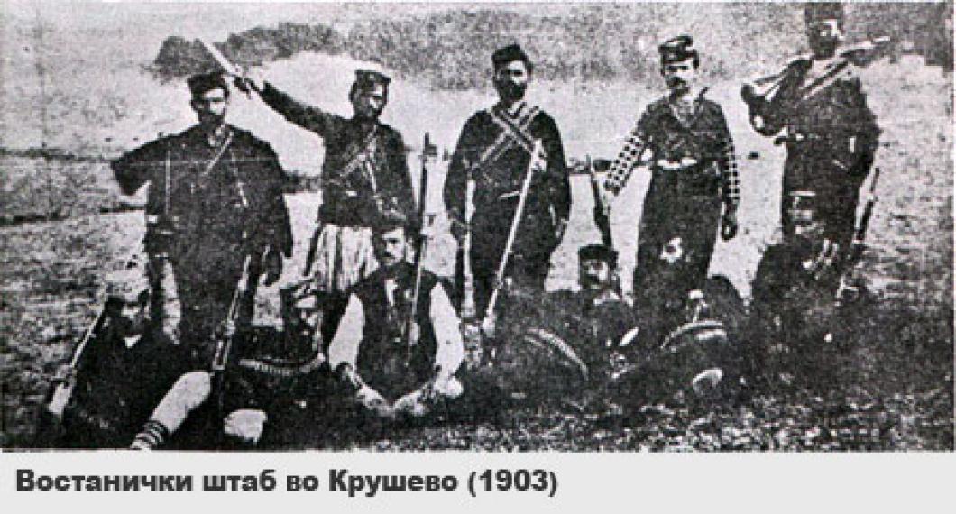 [Image: VOSTANCKI_STAB_1903.jpg]