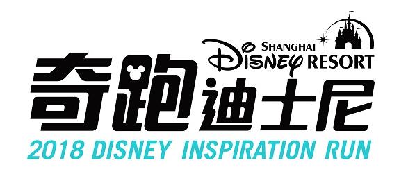 [Shanghai Disney Resort] Le Resort en général - le coin des petites infos  - Page 6 W852