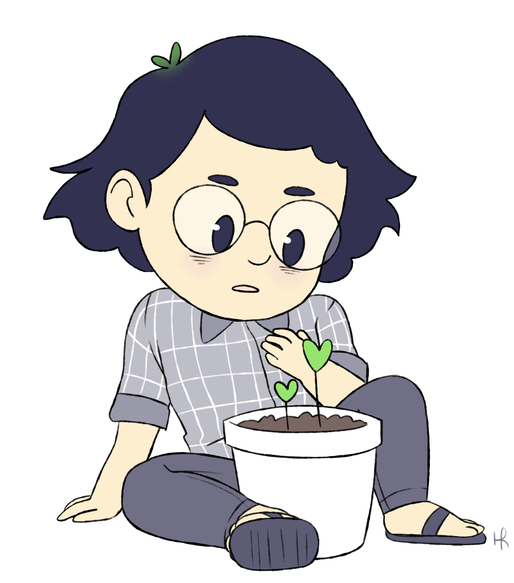 iconuh_plant.png