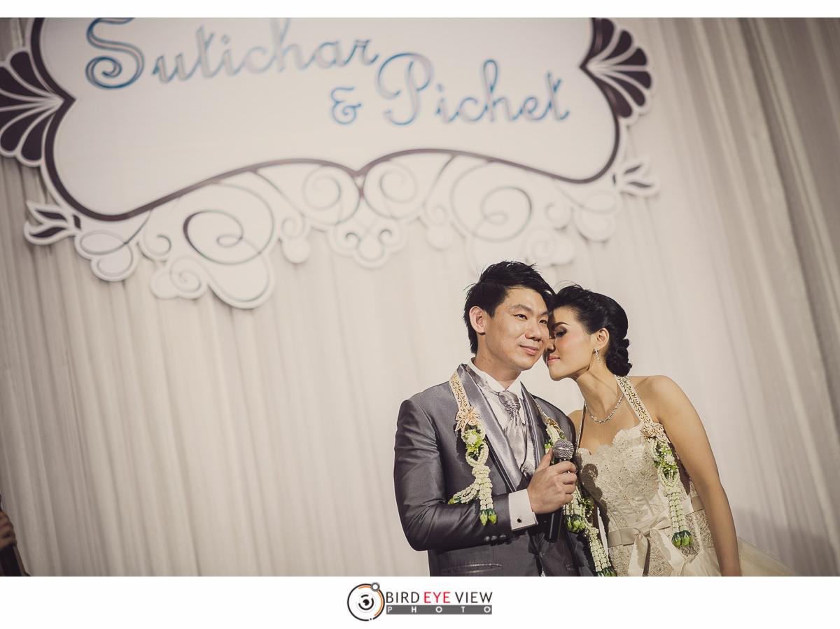 pullman_bangkok_grande_sukhumvit_40