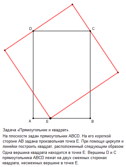 Build Square w given apex on side of rectangle 2 sides on apexes of rectangle problem
