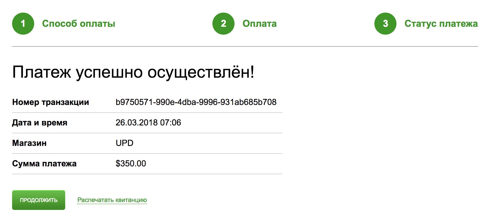 Screenshot_at_Mar_26_10_06_19.png
