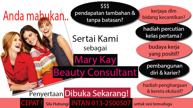 opening_beauty_consultant_2