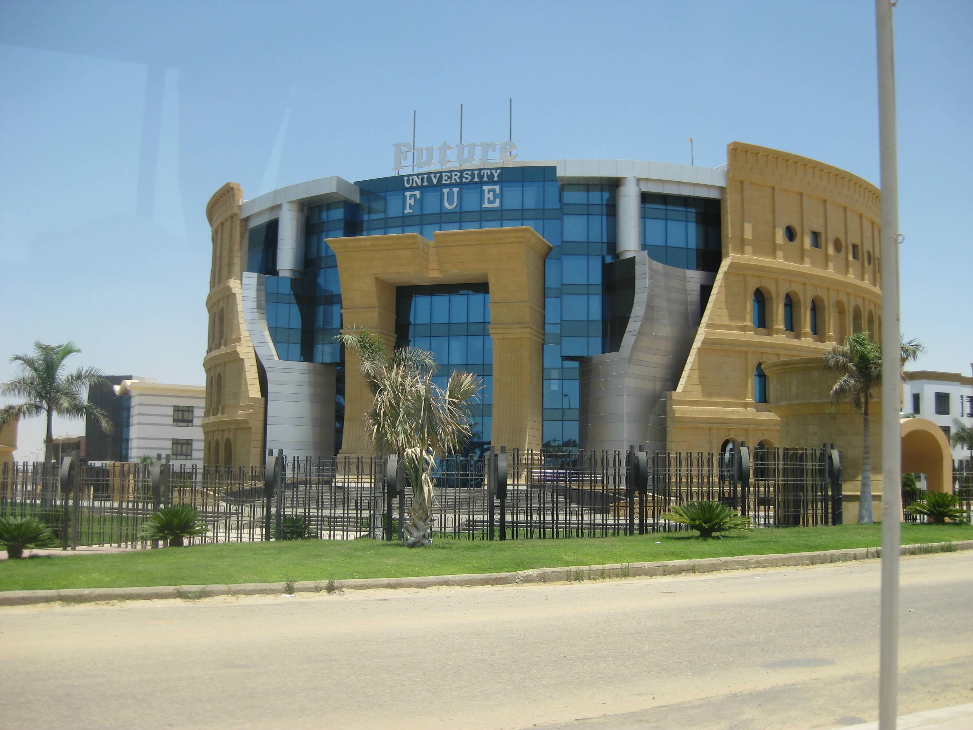 اسعار كليات جامعة المستقبل في مصر 2019 و مجموع الحد الادني لدخولها