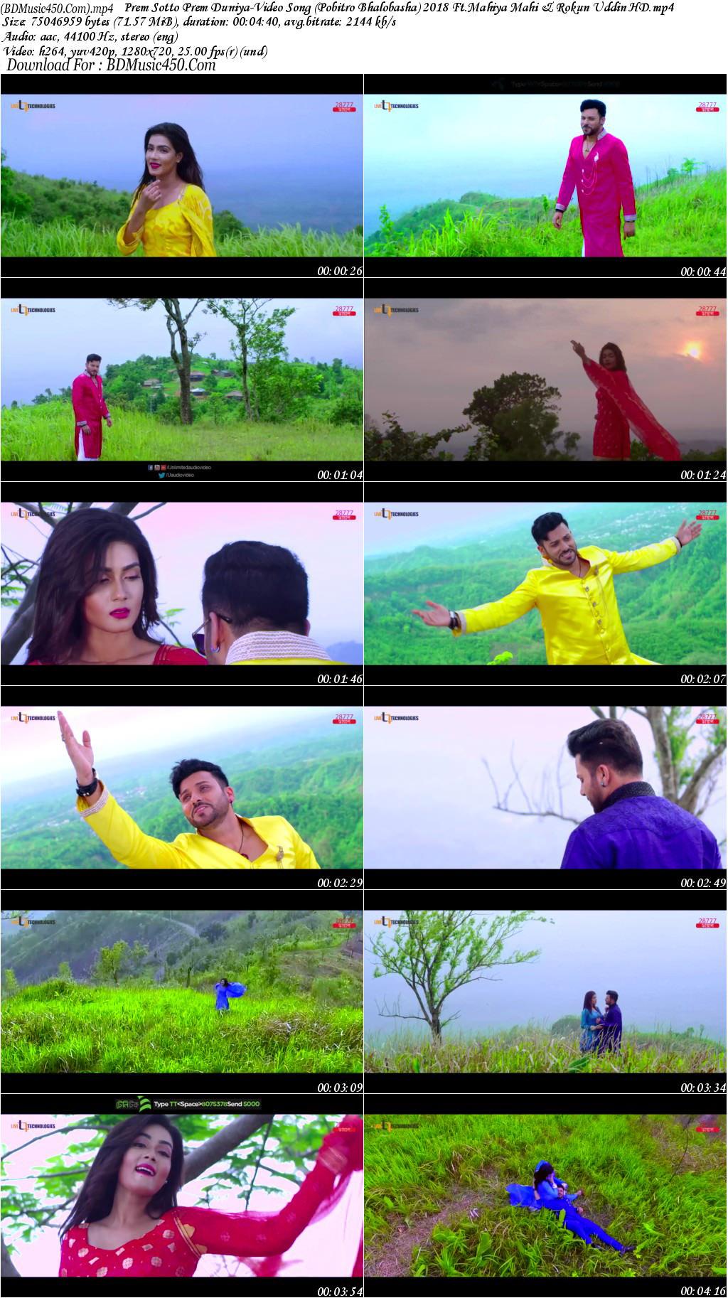 Prem Sotto Prem Duniya 2018 Bangla Video (Pobitro Bhalobasha) By.Mahiya Mahi & Rokun Uddin HD