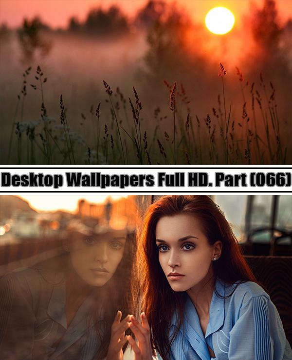 Desktop Wallpapers  HD. Part 66