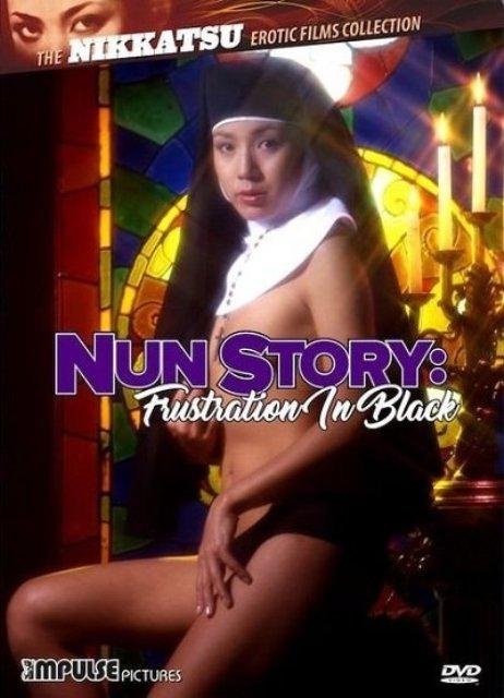 Nun Story: Frustration in Black (1980) DVDRip 1.3GB x264