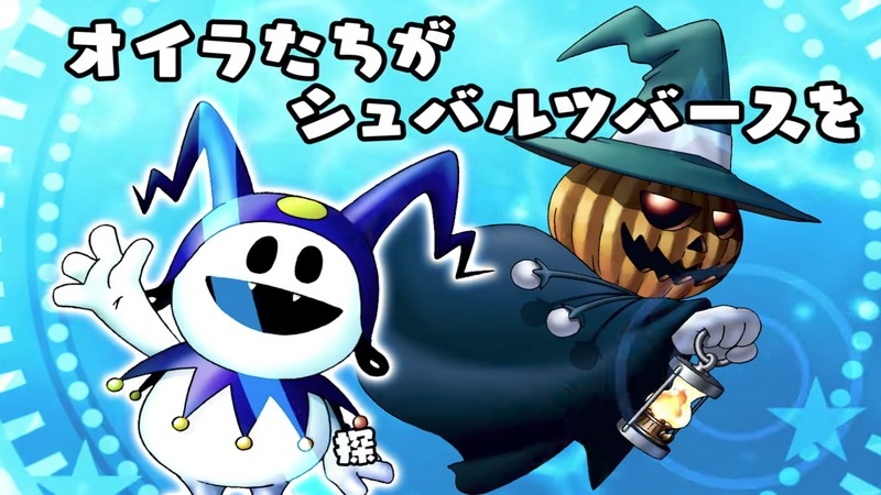 Tải miễn phí Shin Megami Tensei phiên bản 2D cực độc trên PC