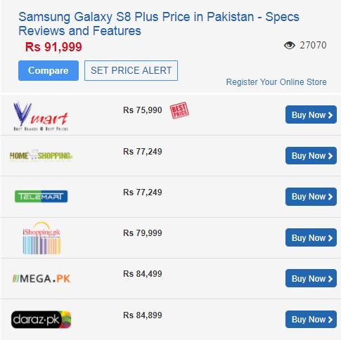 s8 plus price