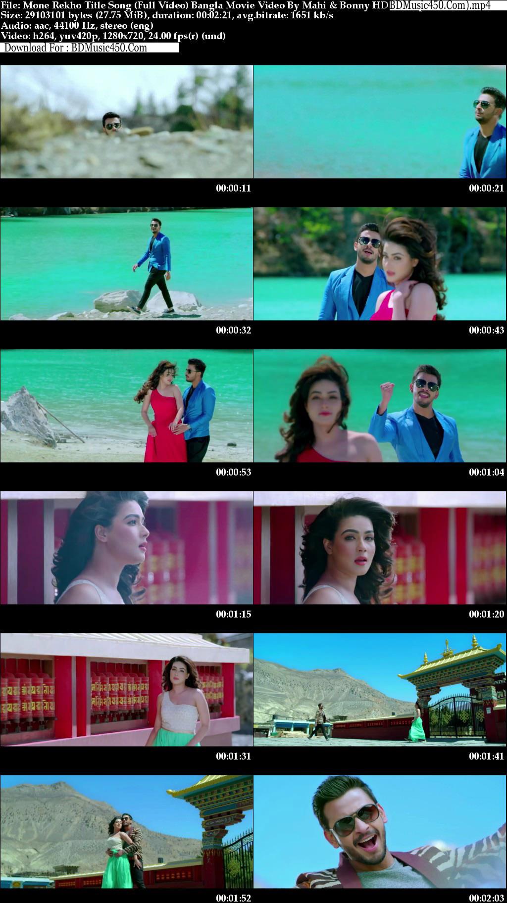 Mone Rekho 2018 New Bangla Movie Video By Mahi & Bonny HD